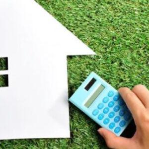 Уменьшение кадастровой стоимости офисного и земельного участка